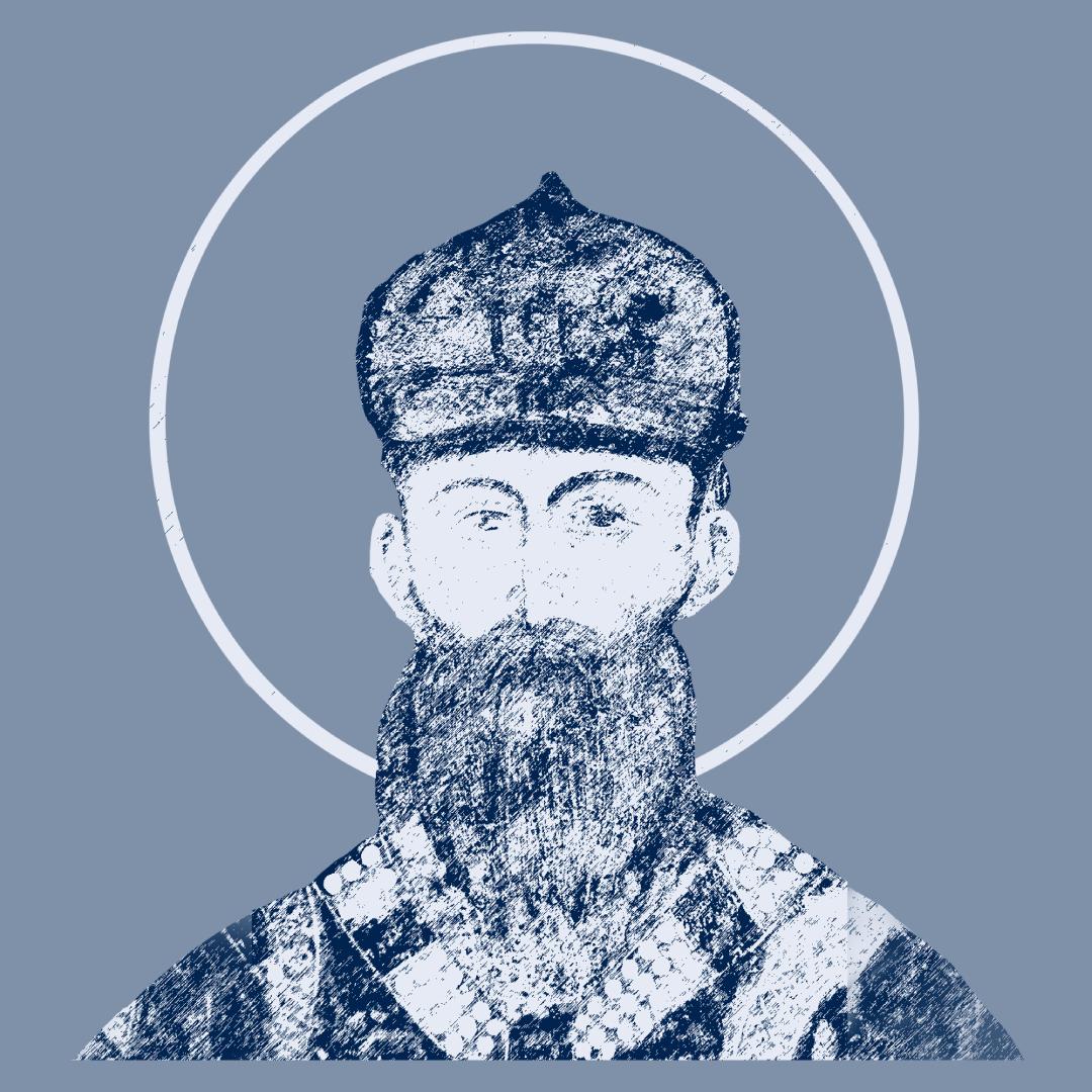 Стефан Первовенчанный